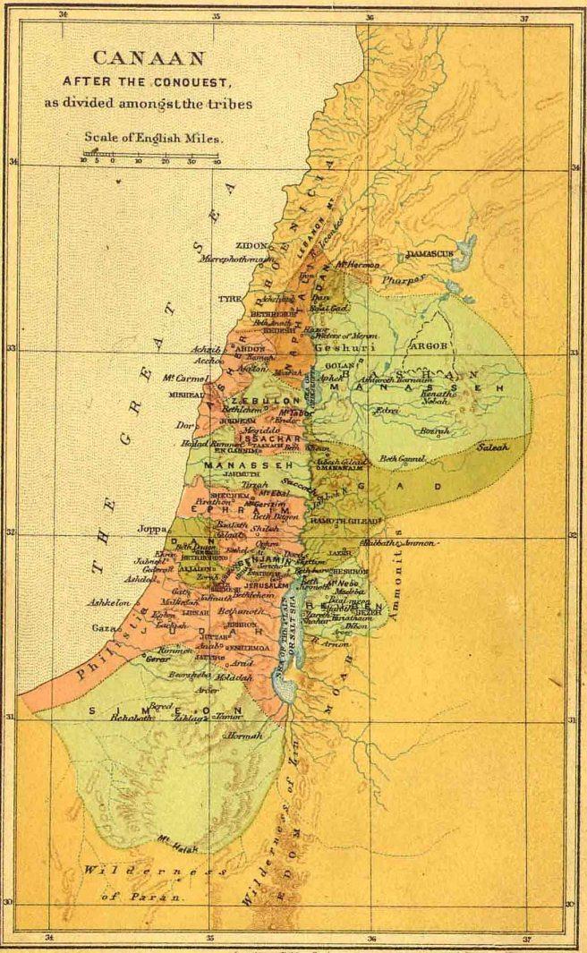 IsraelJudges