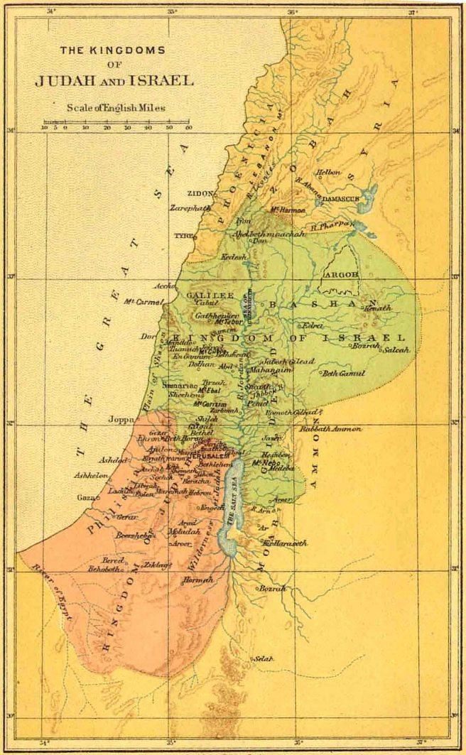 KingdomsIsrael